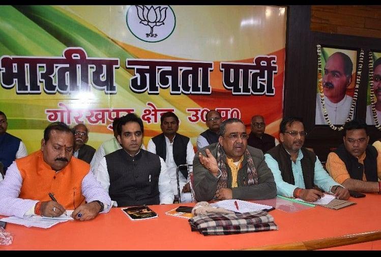 Image result for बीजेपी संगठन महामंत्री रत्नाकर