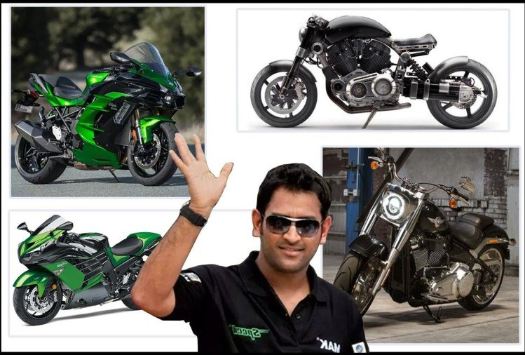 MS Dhoni bike collection