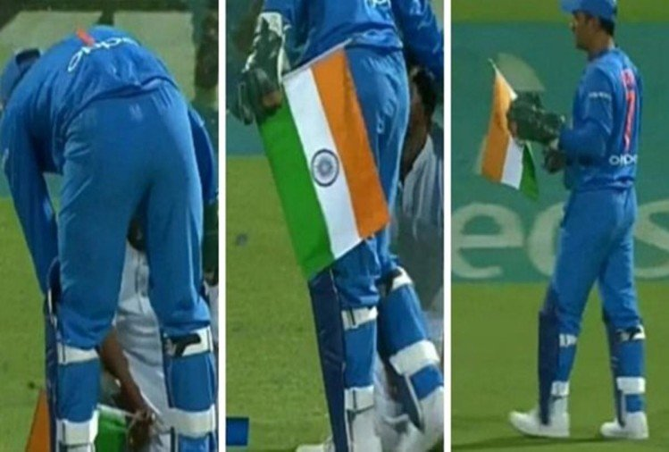 MS Dhoni Shows His Patriotic Gesture During 3rd T20, Tiranga goes viral
