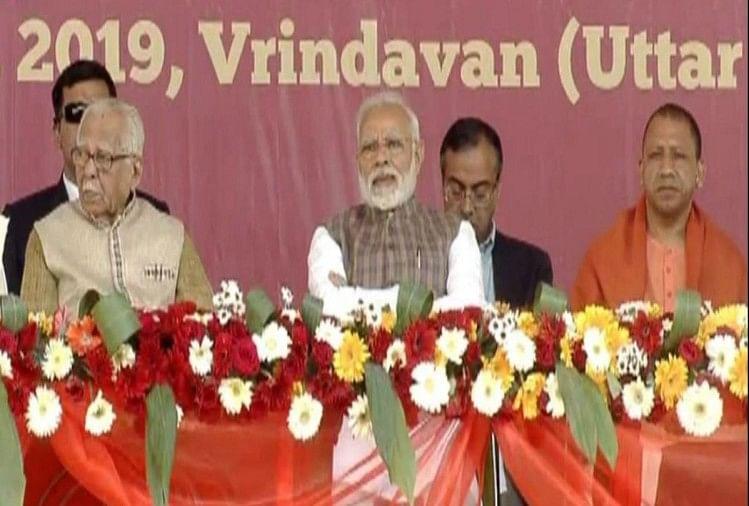 मंच पर प्रधानमंत्री, राज्यपाल और राज्यपाल