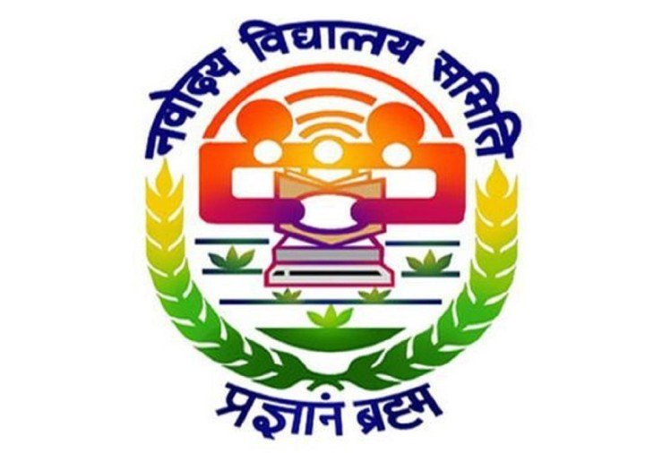 NVS Assistant Commissioner result available know how to check