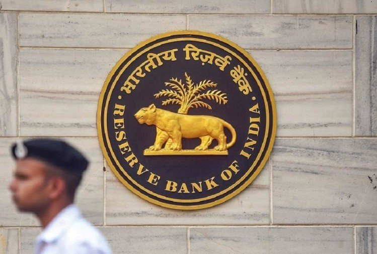 changes in gold monetization scheme by reserve bank of India