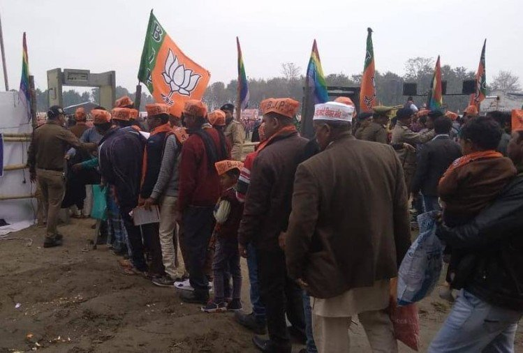 Live Update lok sabha election 2019 PM Narendra Modi rally in Rudrapur