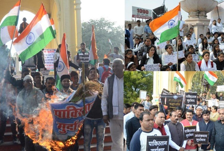 people protest over pulwama attack in lucknow.