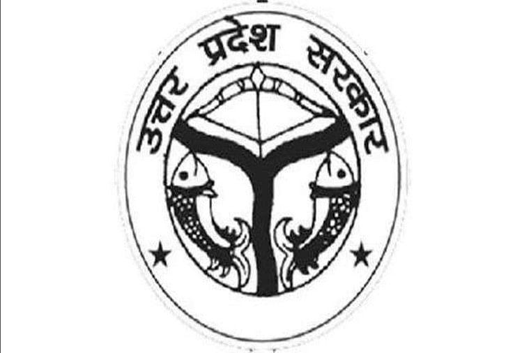 डीजीपी मुख्यालय ने मंगलवार को आधा दर्जन पुलिस उपाधीक्षकों के कार्यक्षेत्र में बदलाव कर दिया। ओम प्रकाश आर्या को रामपुर से सीबीसीआईडी लखनऊ और ब्रह्मपाल सिंह को सीबीसीआईडी लखनऊ से रामपुर भेज दिया गया है।