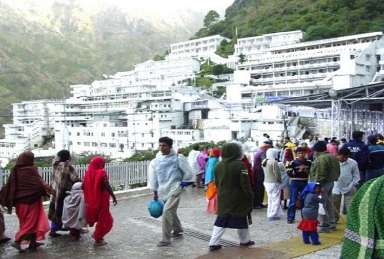 जम्मू कश्मीर: माता वैष्णो देवी  -  1550529425