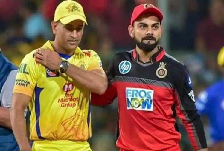 IPL 2020: RCB के खिलाफ आज CSK कर सकती है बड़ा बदलाव, कुछ ऐसी हो सकती है दोनों की प्लेइंग XI.