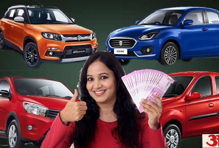 Maruti is offering big discount