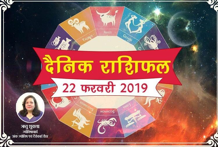 horoscope taurus 22 february