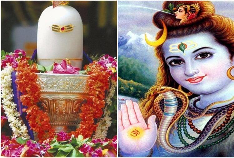 Know Importance Of Shiva Worship In Sawan Month - Shravan