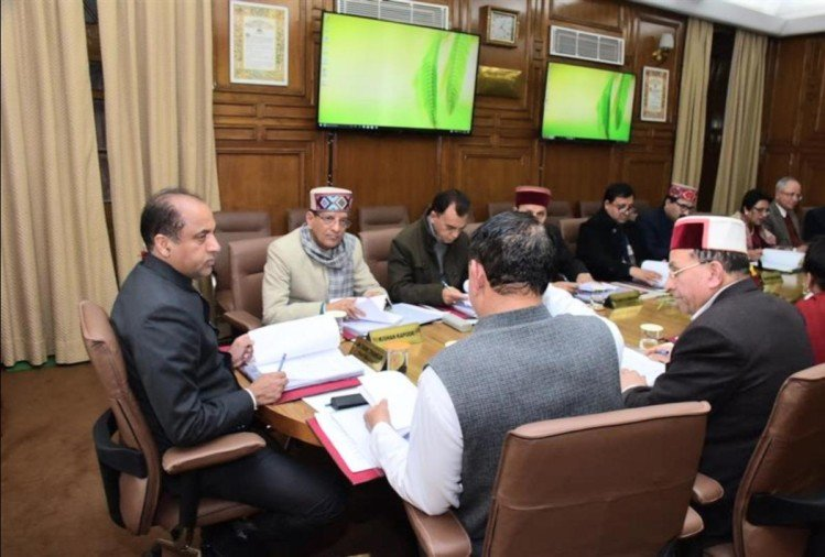 himachal cabinet meeting decisions on 25 february 2019