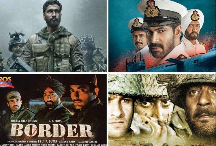 Kargil Vijay Diwas: 'बॉर्डर' से लेकर 'उरी' तक, दिल में देशभक्ति जगा देती हैं ये छह शानदार फिल्में - अमर उजाला