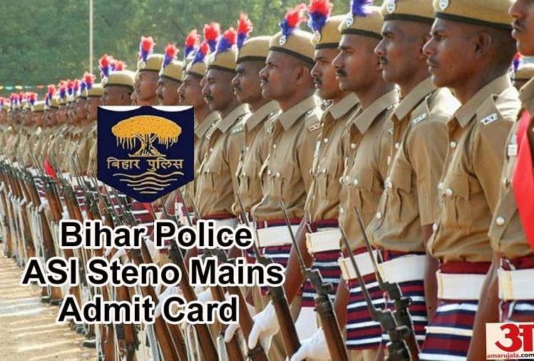 Sarkari Result Bihar Police Asi Steno Admit Card 2019 Know How To