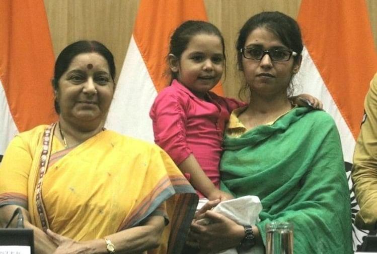 sushma swaraj, uzma ahmed