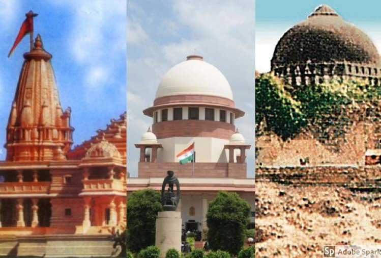 Image result for ram janmabhoomi supreme court