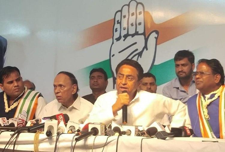 कमलनाथ की मौजूदगी में बसपा नेता कांग्रेस में शामिल हुए