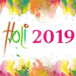 Pradosh vrat before rang bhari ekadashi and holi 2019