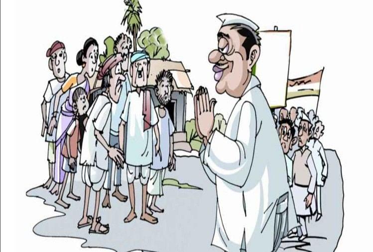 ठसक : मंत्री और समर्थकों को खाना कम पड़ने पर कर्मचारियों को कर दिया निलंबित