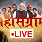 Lok Sabha Election Chunav live updates 2019 election news in Hindi 19 April BJP Congress
