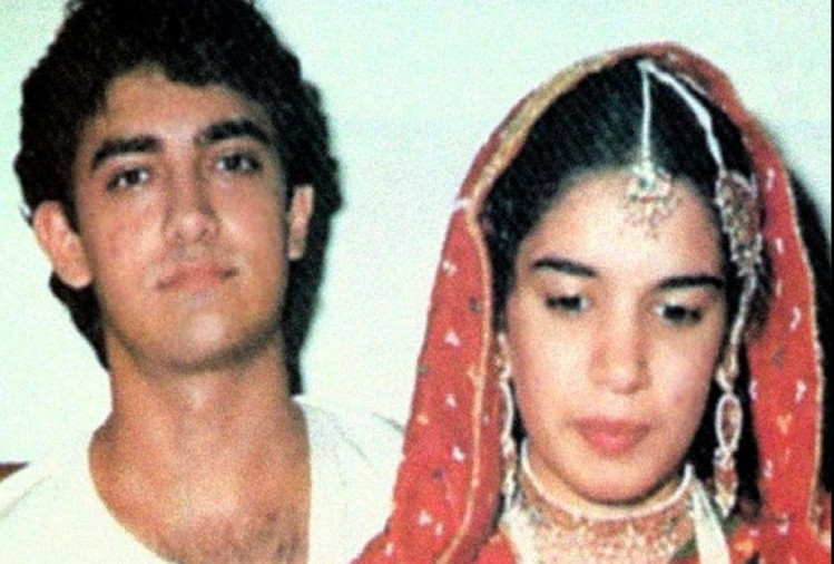 Aamir Khan Reena Dutta wedding