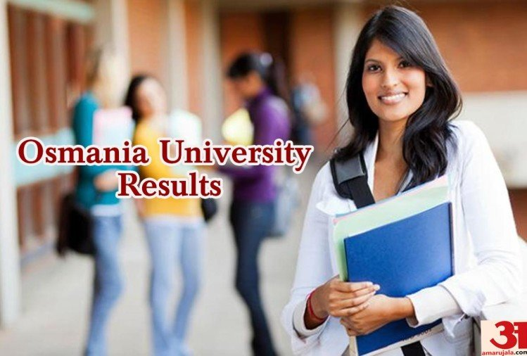 Osmania University Exam result out know more details sarkari result