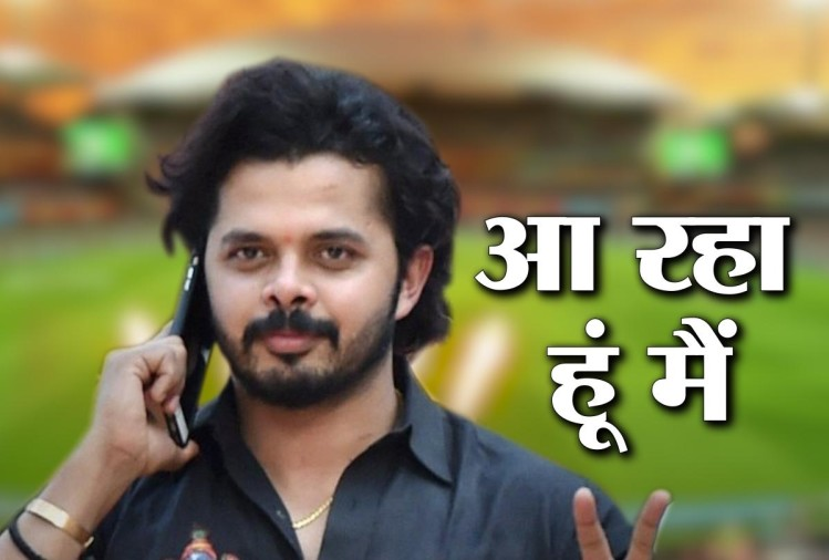 Sreesanth free to play now, seven year ban over today for spot fixing
