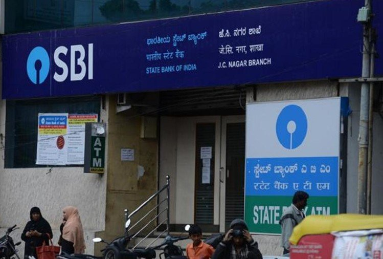 sbi fd account fraud, looted 10 lakh rupees from two accounts