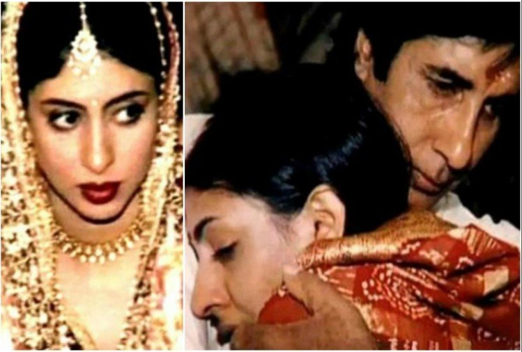 Shweta Bachchan wedding pictures