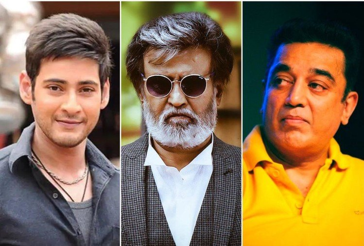 Top 5 Highest Paid actors like mahesh babu pawan kalyan of south films