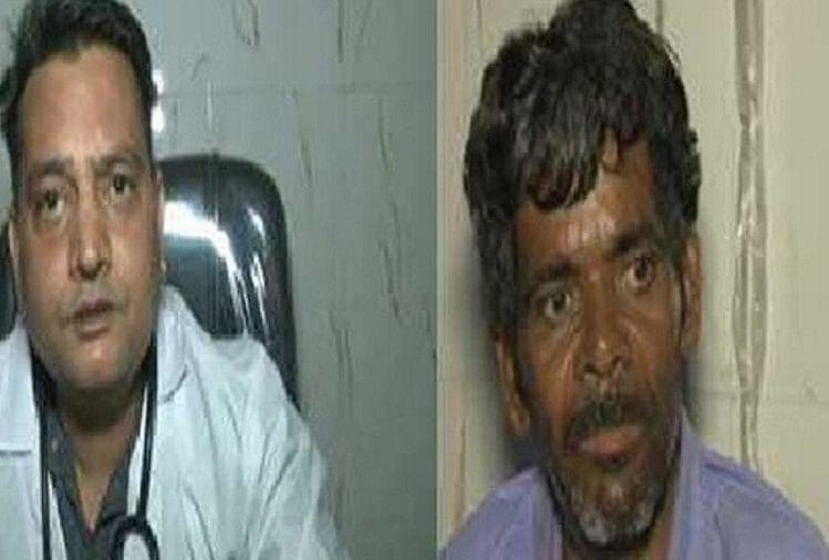 सर्जन डॉक्टर विनीत वर्मा और शरीफ अली।