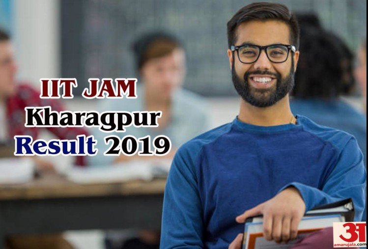 IIT JAM 2019 Kharagpur result available know how to check sarkari result