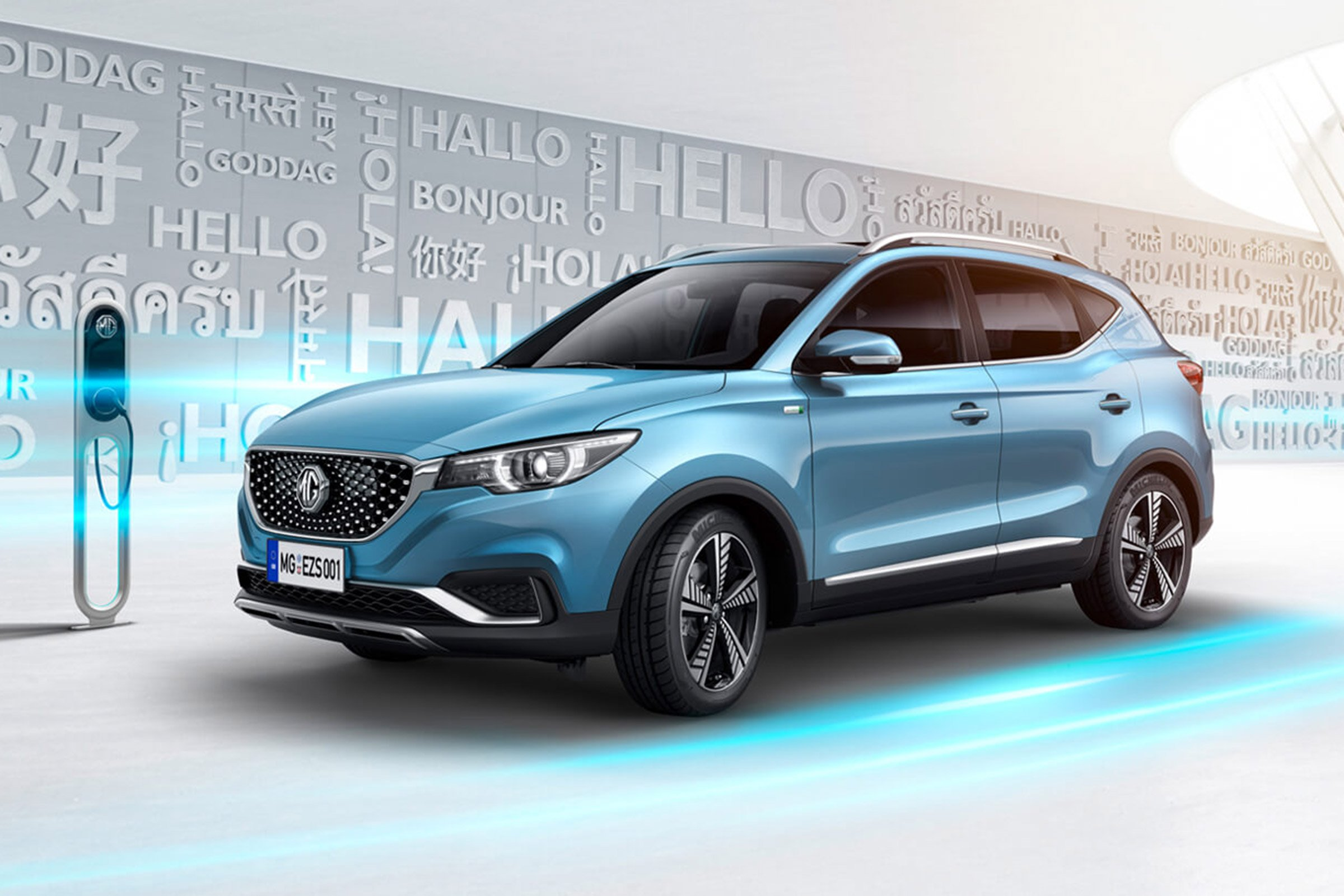 Image result for electric MG ZS SUV
