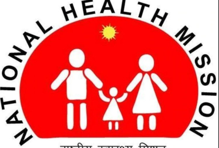 Sarkari Naukri NHM MP Recruitment 2019 know how to apply for 590 Posts