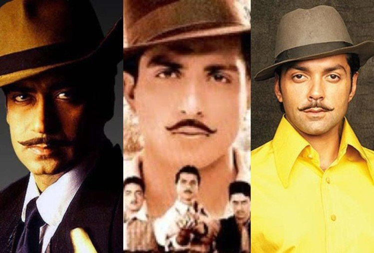 movies on bhagat singh