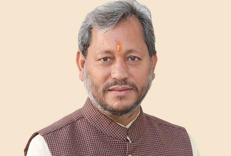 Uttarakhand Cm Tirath Singh Rawat Four Controversial Statement In Eight  Days - उत्तराखंड: आठ दिन में इन चार विवादित बयानों से सुर्खियों में आए सीएम  तीरथ, सड़क से संसद तक दिखा ...