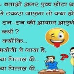 Teacher And Students Funny Hindi Jokes Sms Wallpapers - टीचर