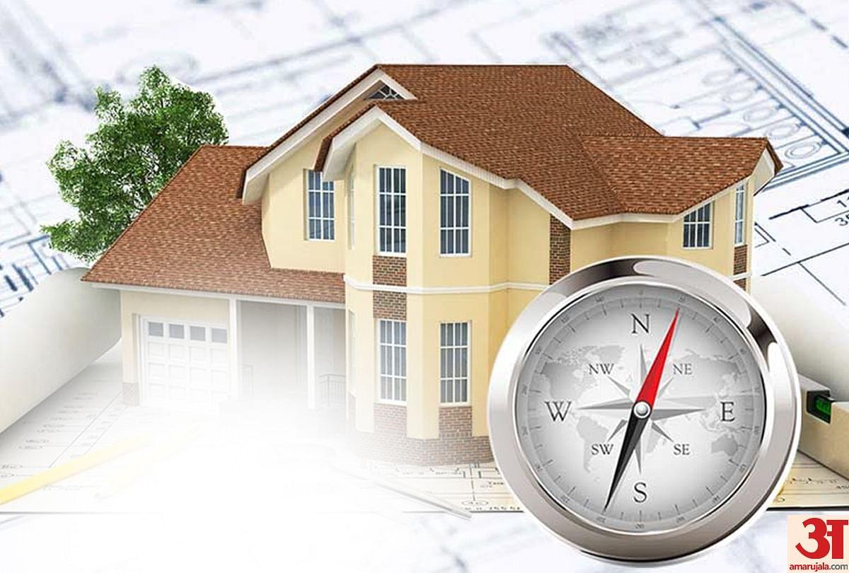 20 Vastu Tips To Avoid Negative Energy From House - ऐसे दूर करें घर पर  मौजूद वास्तुदोष, वास्तु के 20 टिप्स - Amar Ujala Hindi News Live