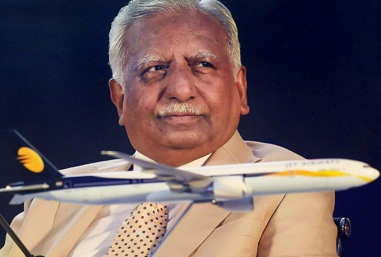 Naresh Goyal arrested from airport after look out notice issued against him