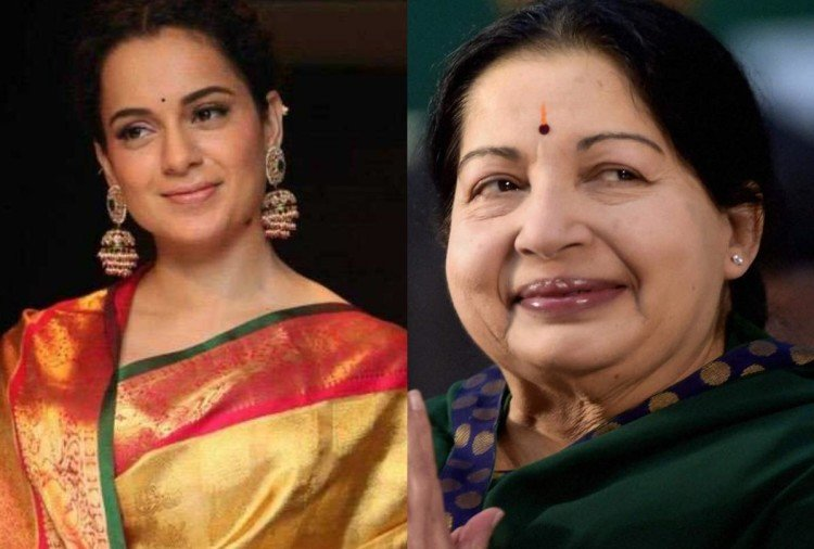 Image result for jayalalitha biopic kangana