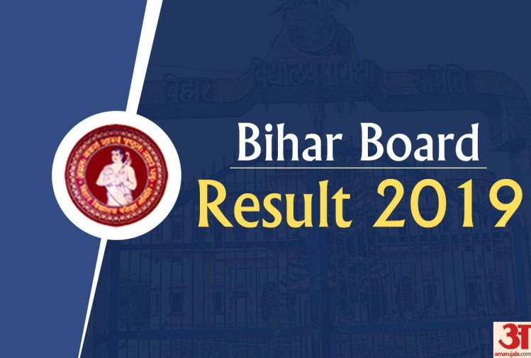Bseb Bihar Board 2019 10th Matric Result Declared Know How To Check