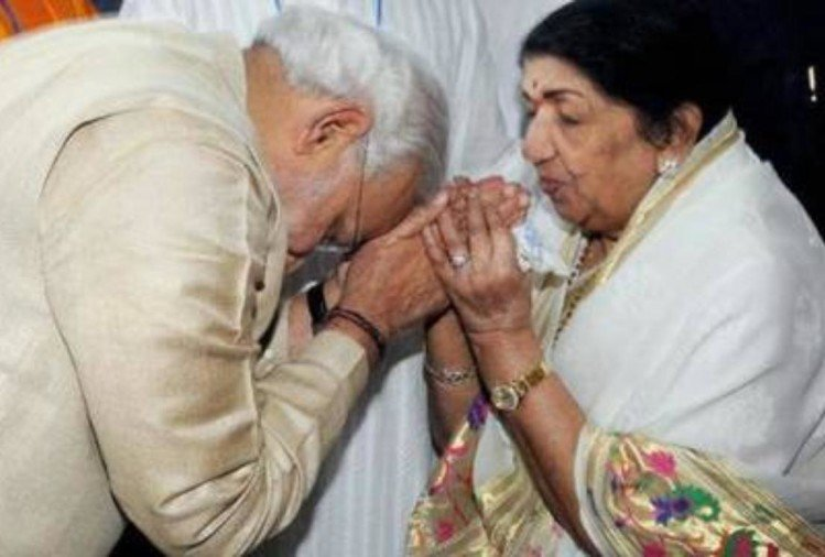 Image result for PM मोदी और लता