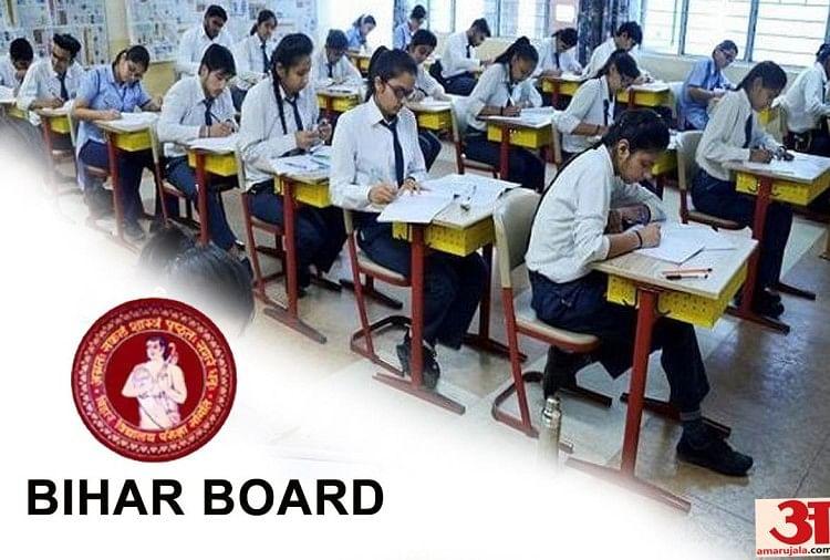 Bihar Board 10th Result 2019 Date Bseb Matric Ka Result Kab Aayega