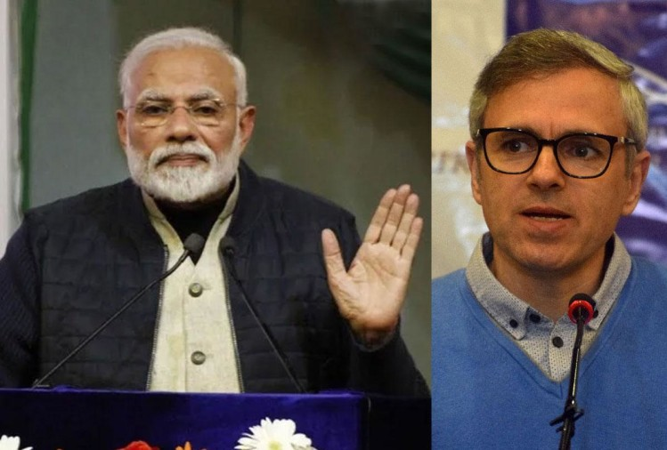 Omar Abdullah Targets Prime Minister Narendra Modi Says He Should Read The History Of Jammu Kashmir - उमर अब्दुल्ला का प्रधानमंत्री पर पलटवार, बोले पीएम मोदी को इतिहास पढ़ने की जरूरत -