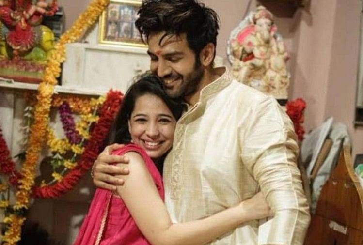 Kartik Aaryan Proud On His Younger Sister Kritika Tiwari And Share A Post -  कार्तिक आर्यन की बहन को बर्थडे पर बड़ा तोहफा, बॉलीवुड नहीं इस फील्ड में  चमकाएंगी नाम - Amar