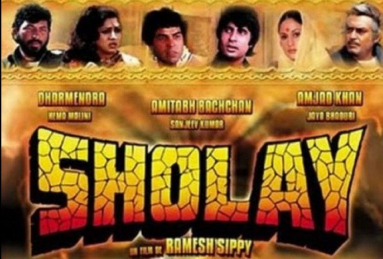 Sholay film poster