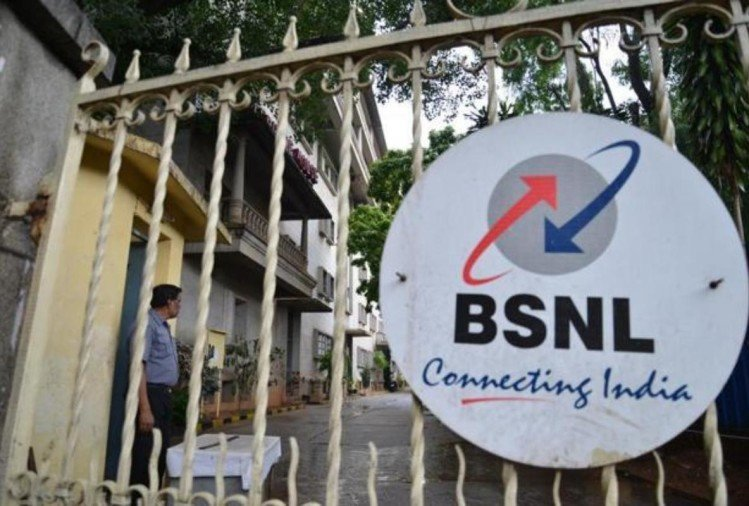BSNL and MTNL employees facing salary crisis, warned for hunger strike and Protest