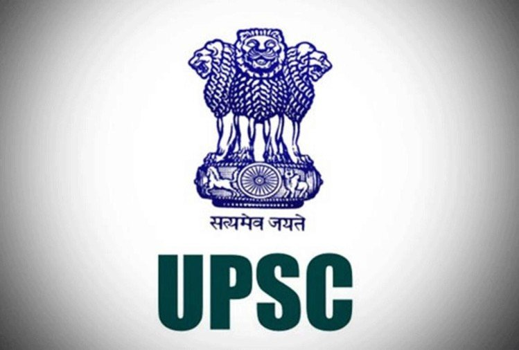 Sarkari Naukri UPSC Recruitment 2020 apply for Assistant Engineer, Assistant Library and other posts