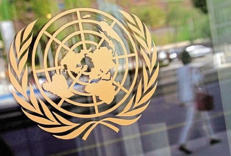 Photo of गरीब देशों में संकट से निपटने को मदद राशि बढ़ाएं : यूएन