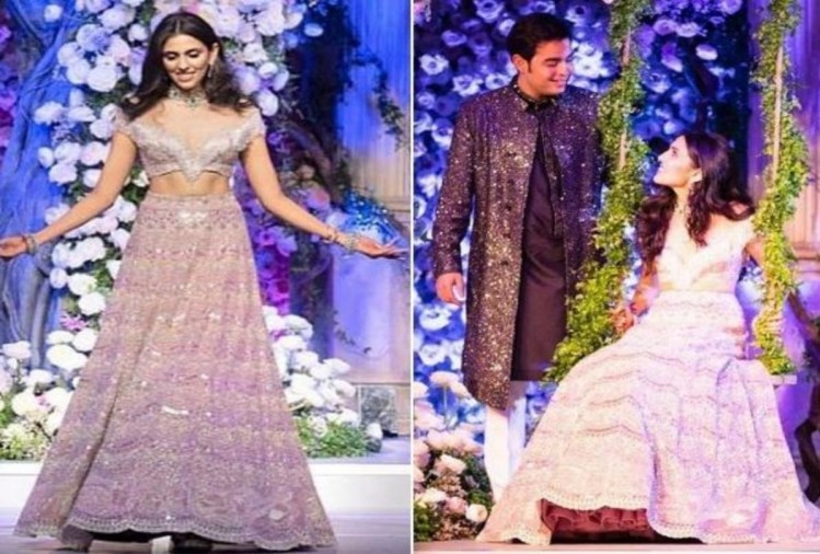 Shloka Mehta donned a lehenga for her sangeet that tells her love story in the most beautiful way