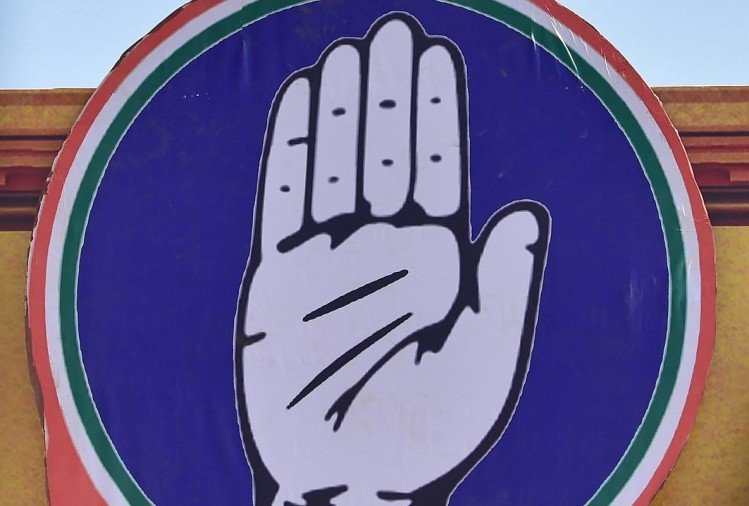 Congress bad performance in lok sabha election 2019